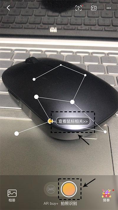 chụp hình sản phẩm để tìm kiếm link bán trên app taobao